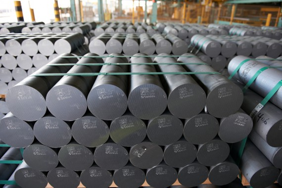 Qatalum_Primary_Aluminium_ArabMetal