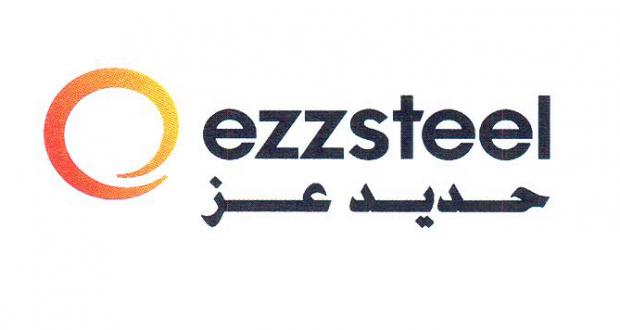 Ezz Steel Signs Us 236 Million Long Term Financing