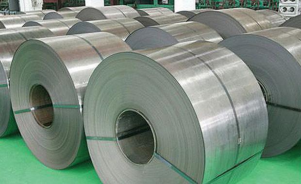 stainless-steel-coil_ArabMetal
