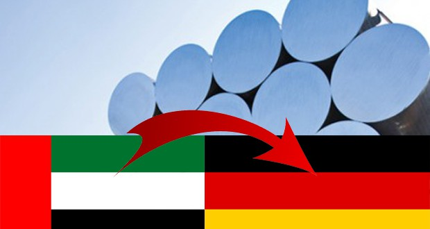 UAE_Germany_Aluminium_ArabMetal
