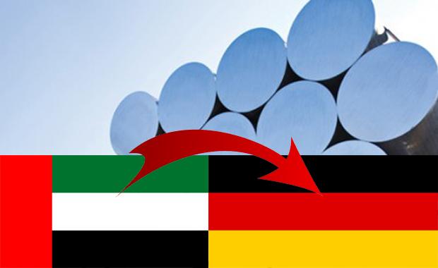 UAE_Germany_Aluminium_ArabMetal