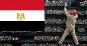 egypt_steel_imports_ArabMetal