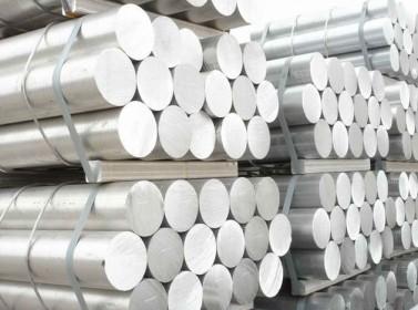 Aluminum_ArabMetal