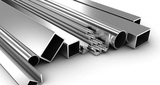Aluminum_Products_ArabMetal